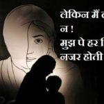 क्योंकि मैं लड़की हूँ न ! I am Girl Poem In Hindi