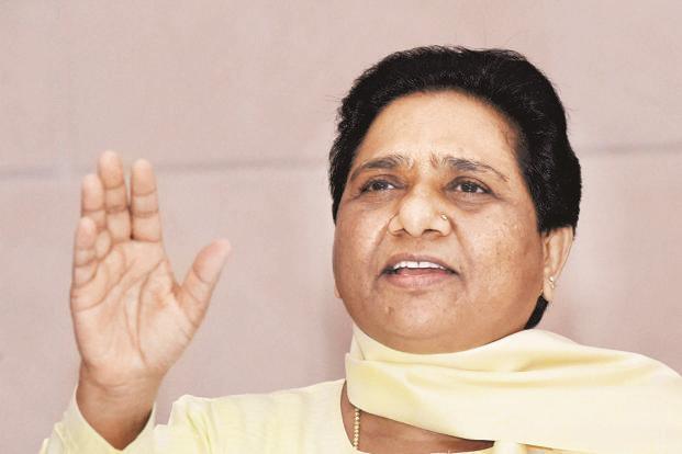 Mayawati-, बसपा अध्यक्ष , मायावती की जीवनी !,Women Leader Mayawati