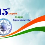 🇮🇳🇮🇳🇮🇳Happy Independence Day 2018 !!!🇮🇳🇮🇳🇮🇳