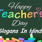 शिक्षक दिवस पर हिंदी स्लोगन Best 21 Teachers Day Slogans In Hindi
