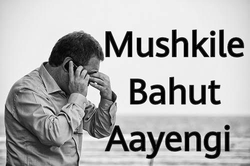 Fight To Problems In Life In Hindi ,मुश्किले बहुत आएँगी पर टिके रहे , problems