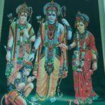 Bhagwan Shri Ram Poem In Hindi , भगवान श्री राम पर विशेष कविता, ram hd pic, ram pic, ram ji ki photo