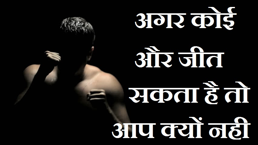 How To Make Life Easy Or Successful In Hindi, life,सक्सेस , success , zindagi ka khel,success life, hindi soch, life mantra, कैसे सफल बने,