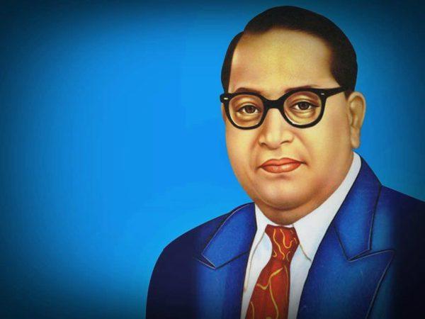 डॉ. भीमराव अंबेडकर पर कविता , Dr Bhimrao Ambedkar PoemIn Hindi