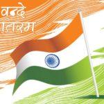"""हिन्दुस्तान है महान"" ,,15 अगस्त स्पेशल, 15 august , 15 august kavita, nayichetana.com, nayichetana,hindi kavita, hindi poetry"