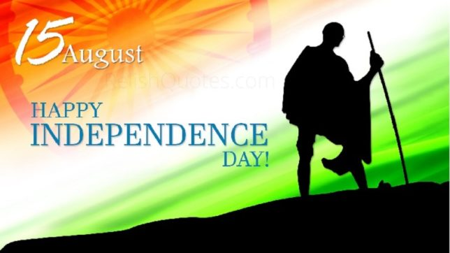 happy Independence Day, Independence Day in india,Independence Day slogan in hindi, Independence Day nare, 15 august ke nare, 15 august slogan in hindi