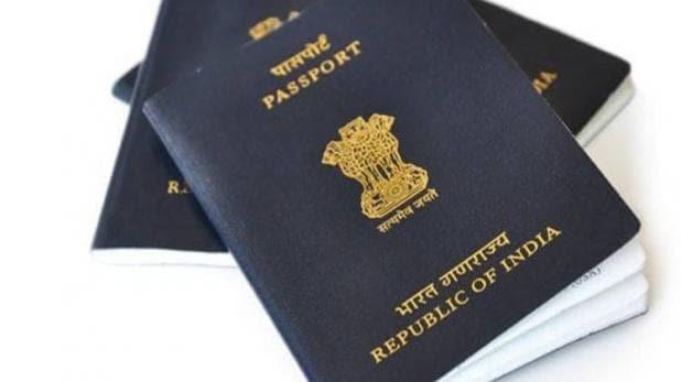 भारतीय पासपोर्ट, passport, indian passport, passport kaise banaye, passport in hindi, nayichetana.com