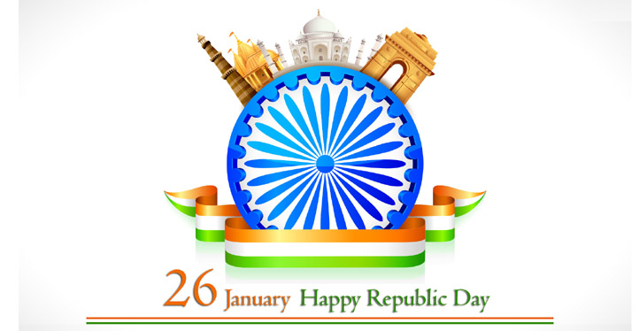 26 January Republic Day Speech In Hindi, 26 January Par Essay, 26 January par Speech, Republic Day Essay In Hindi, Nayichetana.com, 26 January Par Nibandh