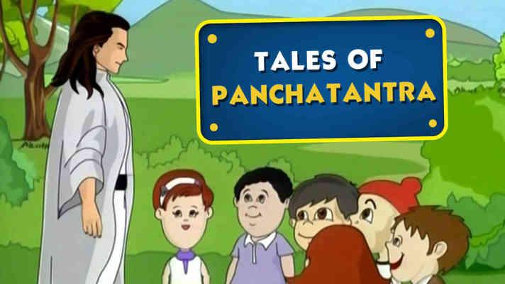 पंचतन्त्र की सात मुख्य कहानियाँ, Best 7 Stories Of Tales of Panchatantra In Hindi, Panchatantra ki kahani, nayichetana.com, Panchatantra stories in hindi