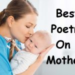 माँ पर हिंदी कविता, Maa Mother Best Poem In Hindi, Best Poetry On Mother In Hindi, Maa Maata Poem Kavita In hindi, poem on mother in hindi