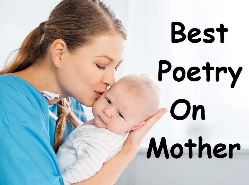माँ पर हिंदी कविता, Maa Mother Best Poem In Hindi, Best Poetry On Mother In Hindi, Maa Maata Poem Kavita In hindi, poem on mother in hindi