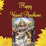 बसंत पंचमी का त्यौहार पर निबंध, Basant Panchami Essay Festival In Hindi,Basant Panchami kya hai, Basant Panchami date,Basant Panchami in hindi