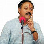 नेता राजीव दीक्षित की जीवनी,Rajiv Dixit Life Biography In Hindi,Rajiv Dixit ki jivani,Rajiv Dixit history in hindi,Rajiv Dixit life parichay