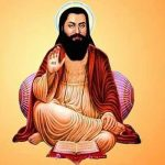 गुरु रविदास जी का जीवन - परिचय, Guru Ravidas Ji Biography In Hindi,sant Ravidas ki jivani, sant Ravidas history in hindi, Ravidas ji jayanti