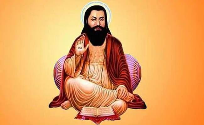 गुरु रविदास जी का जीवन - परिचय, Guru Ravidas Ji Biography In Hindi,sant Ravidas ki jivani, sant Ravidas history in hindi, Ravidas ji jayanti