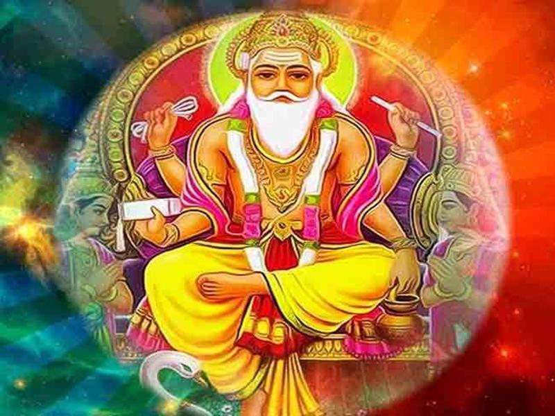 विश्वकर्मा जयंती विशेष,सृष्टि में वास्तु शिल्पी विश्वकर्मा की भूमिका,Vishwakarma Jayanti In Hindi,Vishwakarma ki jayanti,Vishwakarma ka itihas