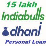 इंडियाबुल्स पर्सनल लोन से 15 लाख तक लोन कैसे ले,Indiabulls Dhani App Se Personal Loan Kaise Le,Dhani App Se loan kaise le,Indiabulls app loan